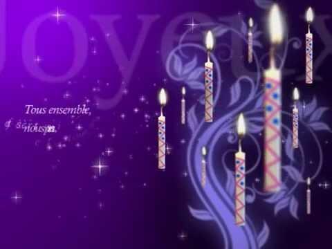 """Carte virtuelle anniversaire """"Poème Joyeux anniversaire"""" - YouTube"""