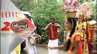 Puthiya Thalaimurai tv Morning News