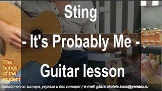 Sting - It's Probably Me - Guitar lesson - ученик Павел