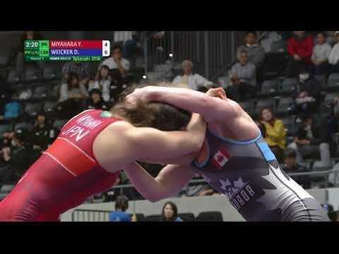 Round 2 WW - 53 kg: Y. MIYAHARA (JPN) v. D. WEICKER (CAN)