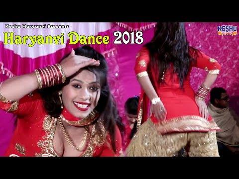 New Haryanvi Dance #तू आती ना मरजानी #Superhit Haryanvi Dance 2018 # Doli # Keshu Haryanvi
