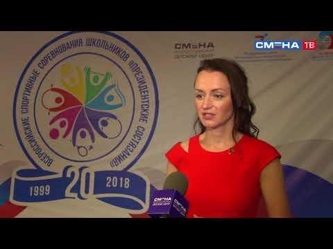 Елена Слесаренко - Олимпийская чемпионка по прыжкам в высоту в ВДЦ