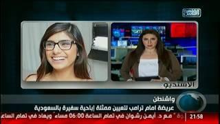 نشرة العاشرة من القاهرة والناس 21 ديسمبر