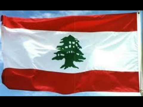 Dabket Lebnan New  Lebanese ,Arabic Wedding song
