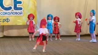 Школа Танца BABYDANCE Танец Поварята группа 3-4 года