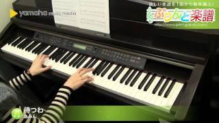 使用した楽譜はコチラ http://www.print-gakufu.com/score/detail/56103...