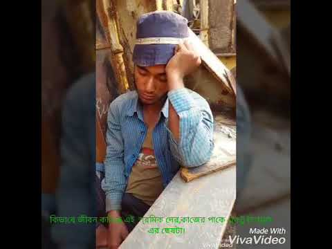 Working in a Bangladesh shipyard