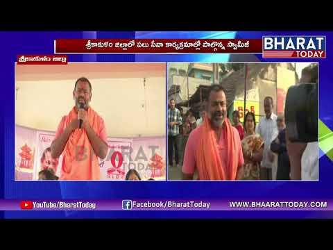 Swami Paripoornananda Live Speech @ Srikakulam | Live Updates | Bharat Today