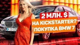 7 05 16 Как заработать 2 миллиона рублей за 1,5 года декрета Мария Викторова