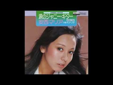 【訃報】歌手の安西マリアさんが死去