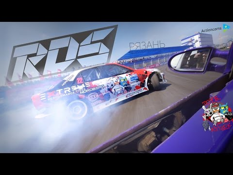 Atron Track Рязань | Stage 3 RDS 2015 | Toys Attack Family