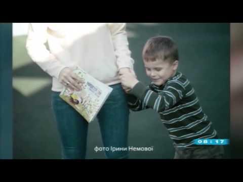 Ранок UA:Херсон: Ірина Немова – авторка книжки «Мишеня Тім та вміння чекати»