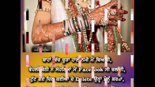 Dard-E-Dil {musahib Feat sukhe muzical Doctorz} Latest punjabi song 2015