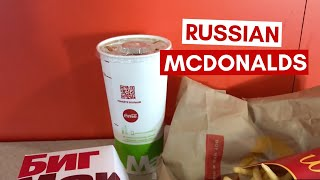 What is McDonald's like in Russia? | Russia's First McDonald's