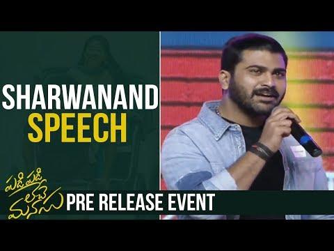 Hero Sharwanand Superb Speech @ Padi Padi Leche Manasu Pre Release Event