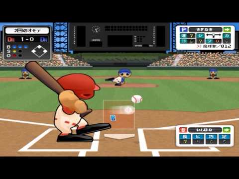 いろんなゲームやってみたー パート3 ダイナマイト野球 リベンジ編