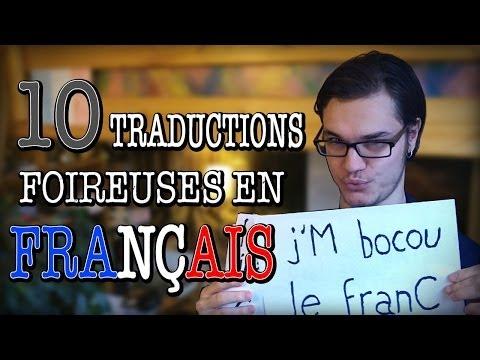 CHRIS : 10 Traductions Foireuses en Français