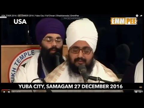 USA TOUR 2016 | DECEMBER 2016 | Yuba City | Full Diwan | Dhadrianwale | EmmPee