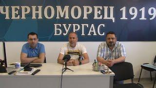 Радостин Кишишев в Кота Спор: Няма нищо позитивно в българския футбол! Нещо да изградим-съмнявам се