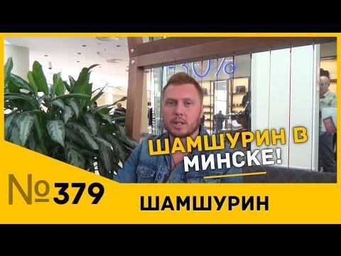 знакомство с девушкои в городе октябрьскии