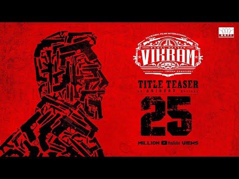 VIKRAM - Official Title Teaser - #Kamalhaasan232 - Kamal Haasan - Lokesh Kanagaraj - Anirudh