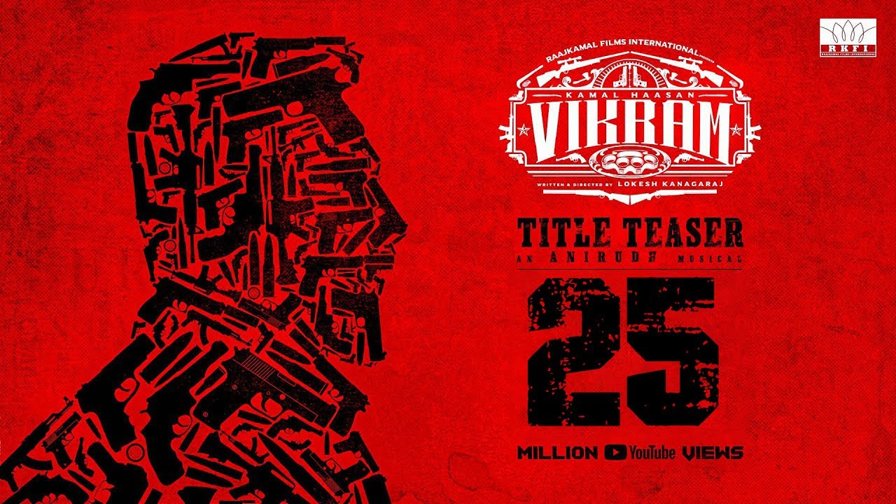 Download VIKRAM - Official Title Teaser | #KamalHaasan232 | Kamal Haasan | Lokesh Kanagaraj | Anirudh
