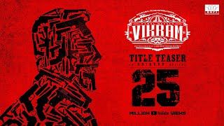 VIKRAM – Official Title Teaser | KamalHaasan232 | Kamal Haasan | Lokesh Kanagaraj | Anirudh