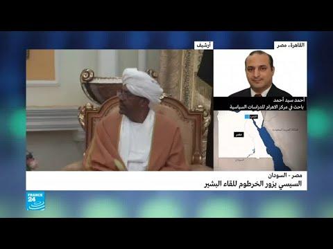السيسي يزور الخرطوم للقاء البشير  - نشر قبل 1 ساعة