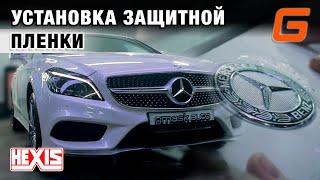 Установка защитной автомобильной пленки на автомобиль Mercedes-Benz CLS 2016 в студии Gmask Auto(Установка защитной автомобильной пленки на автомобиль Mercedes-Benz CLS 2016 в студии Gmask Auto, пр.Достык 56 угол пр.Абая..., 2016-04-27T14:11:44.000Z)