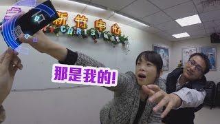 AmwayTV影片募集 卓越新竹中心挑戰假人