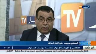 وزير الصناعة عبد السلام بوشوارب ينتقد تأخير إستلام المشاريع