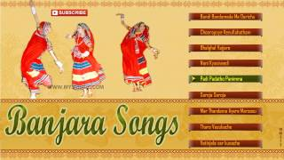 Banjara Songs | Janapadalu | Folk Songs | Juke Box