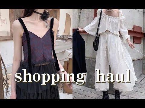 夏日吊带 | 裙子分享 | 巨型购物分享