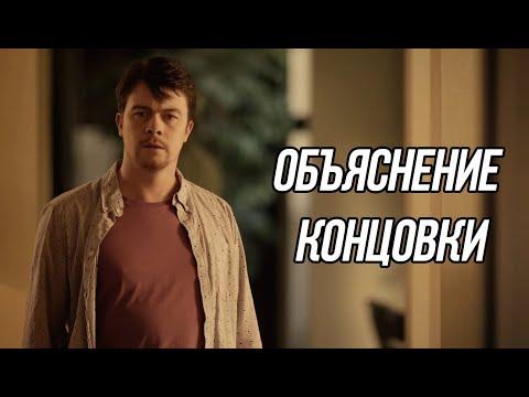 Смотреть черное зеркало 2 сезон 3 серия