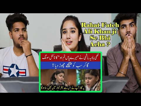 indian-reaction-on-meray-paas-tum-ho-title-song-by-hadia-hashmi-|-shilpa-views