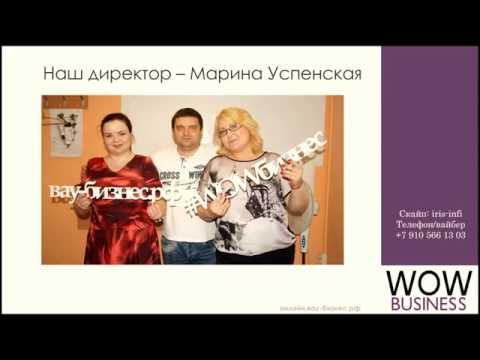 Знакомства в Рязани - Сайт знакомств Рязани и Рязанской