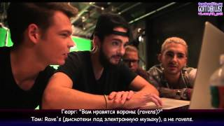 - The Dickheads take over MTV US - Tokio Hotel TV 2015 O (с русскими субтитрами)