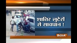 Robbers fool security guards, loot Rs 43 lakh from cash van in Bhopal
