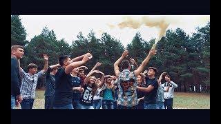 Школьный клип - #полетели81 (1 сентября 2017)