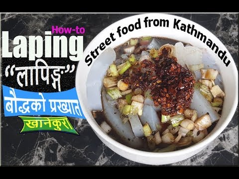 Laping (लापिङ्ग) - Street Food From Nepal: How-To | Episode: 7