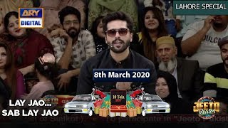 Jeeto Pakistan | Lahore Special | 8th March 2020 | ARY Digital