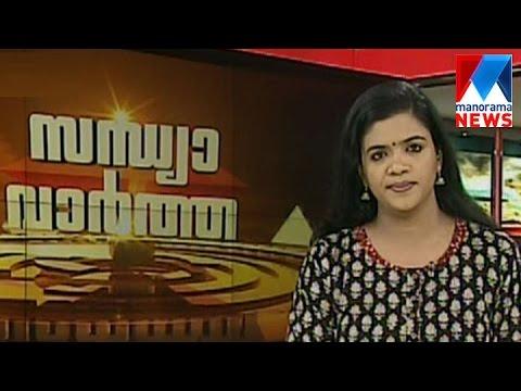 സന്ധ്യാ വാർത്ത | 6 P M News | News Anchor - Shani Prabhakaran | May 10, 2017 | Manorama News