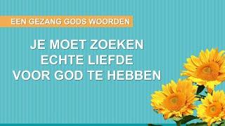 Christelijke muziek 'Je moet zoeken echte liefde voor God te hebben' | Officiële muziek video