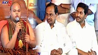 శారదాపీఠ ఉత్తరాధికారి సన్యాస స్వీకారోత్సవం | TV5 News
