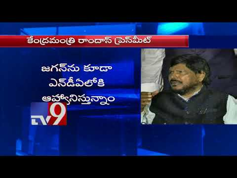 Union Minister Ramdas invites YS Jagan into NDA  - TV9