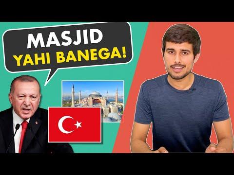 Turkey's Hagia Sophia and Erdogan | Dhruv Rathee