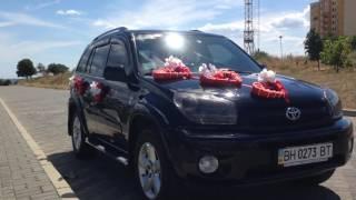 Прокат свадебных украшений на машину в Одессе и Южном(, 2016-08-13T16:25:27.000Z)
