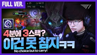 (Eng Sub) 3 stacks in 4 minutes? Faker's Kindred