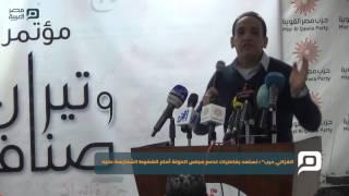 مصر العربية | الغزالي حرب