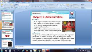 المحاضرة الاولى مقدمة عن NFPA 20